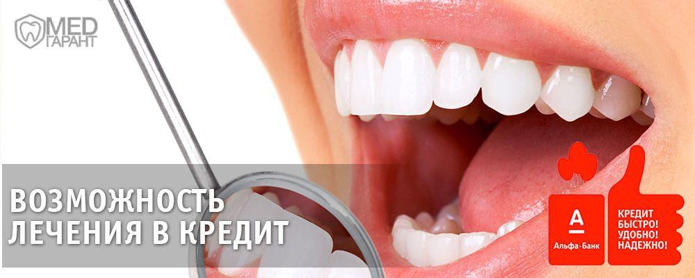 отбеливание зубов в спб zoom